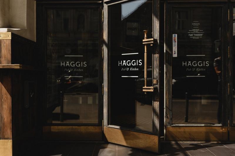 Английский Паб Haggis Pub (Хаггис Паб) фото 9