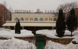 Банкетное фото 40 Вера Парк на Нахимовском проспекте