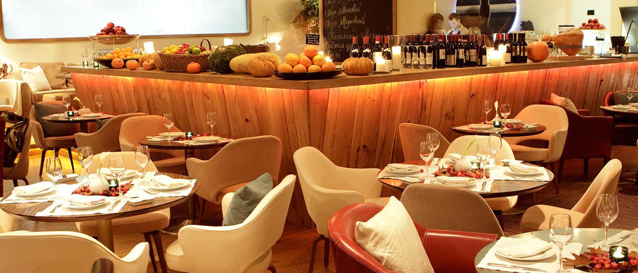 Ресторан White Cafe (Вайт Кафе) фото 1