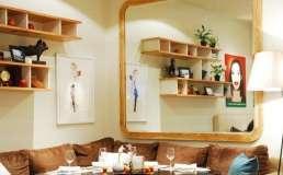 White Cafe (���� ����) ���� 9