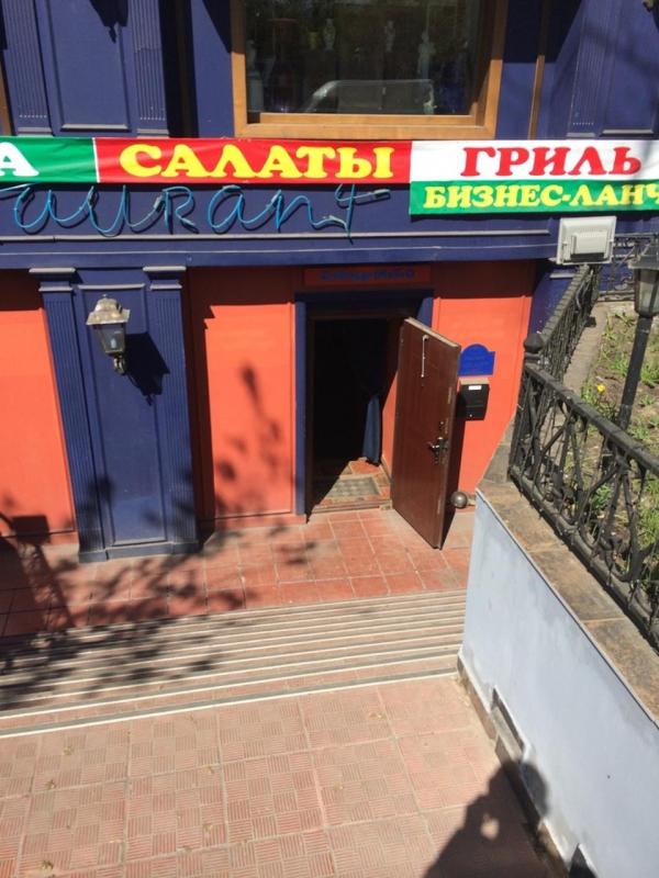 Ресторан Панифицио фото 1