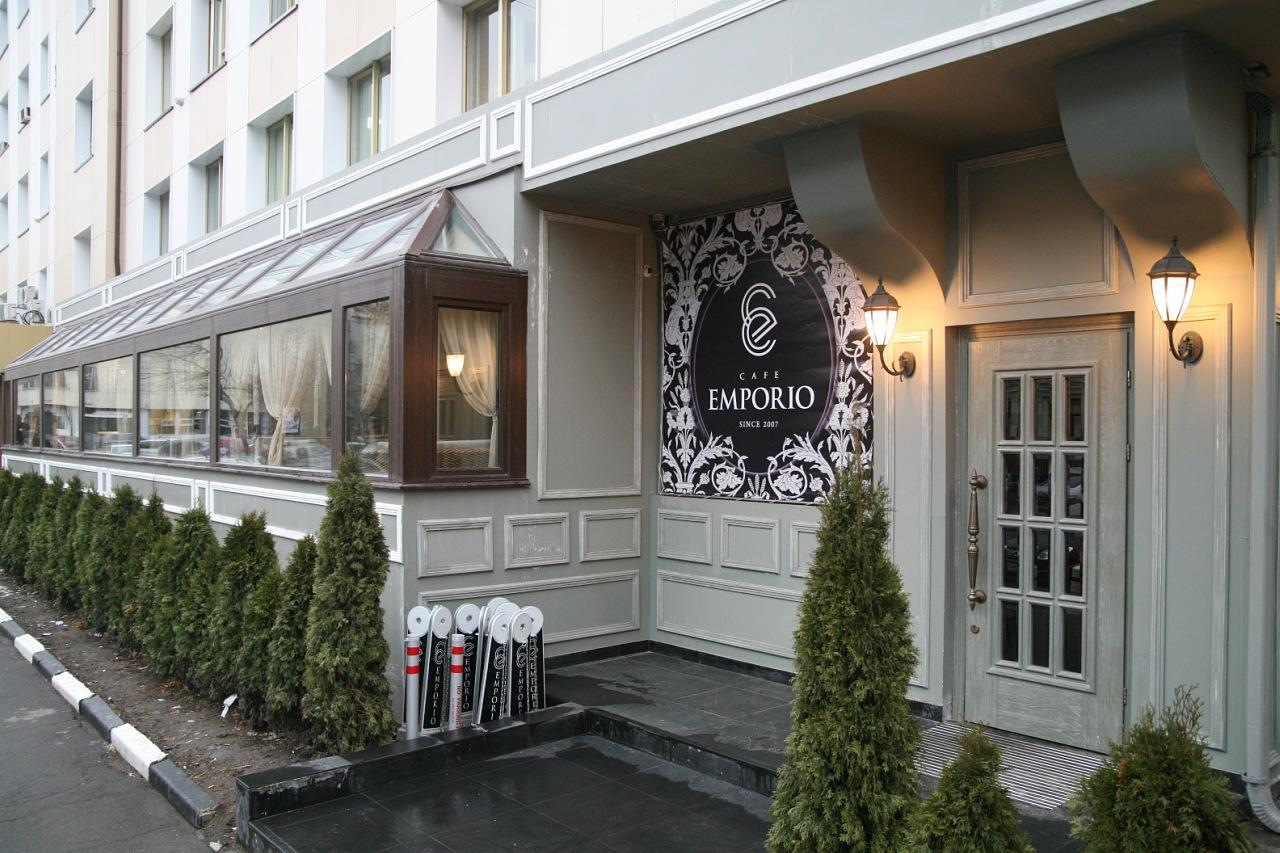 Ресторан Emporio Cafe (Эмпорио Кафе) фото 53