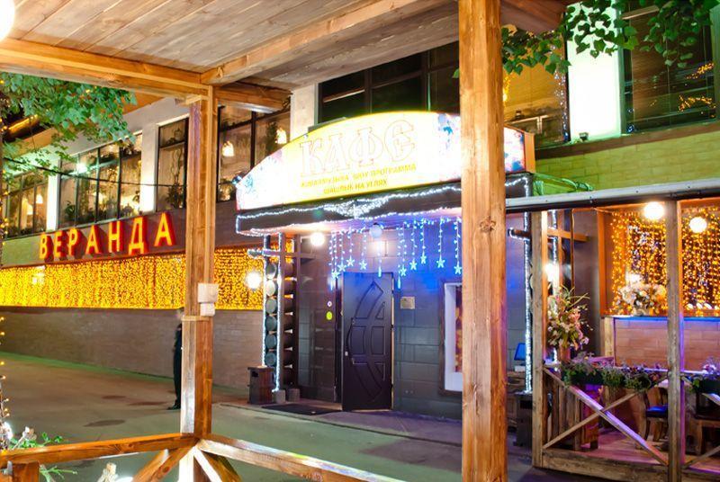 Ресторан Веранда на Обручева фото 47