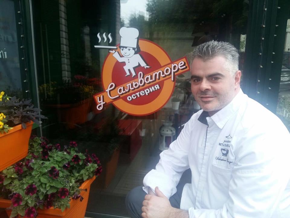 Итальянский Ресторан Остерия у Сальваторе (прошлое название Остерия У Джузеппе) фото 21