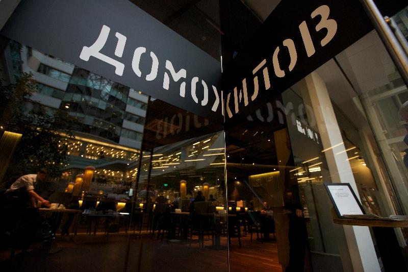Ресторан Доможилов на Баррикадной фото 3