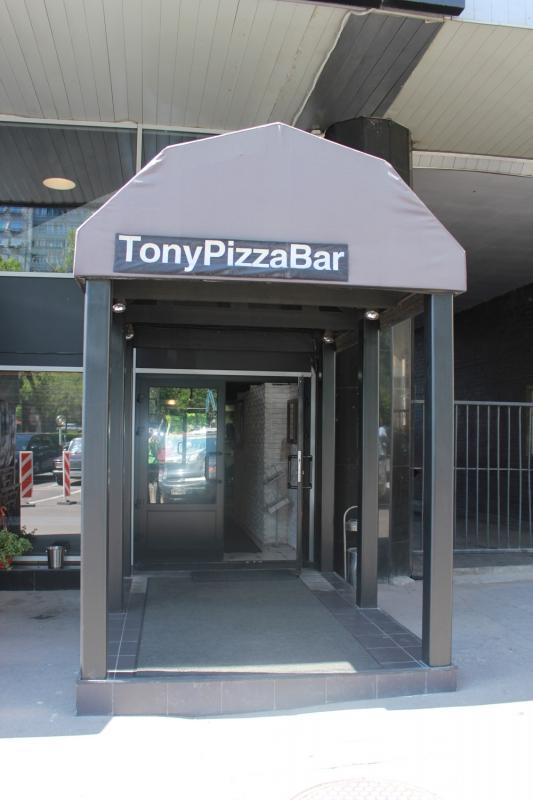 Ресторан Tony Pizza фото 4