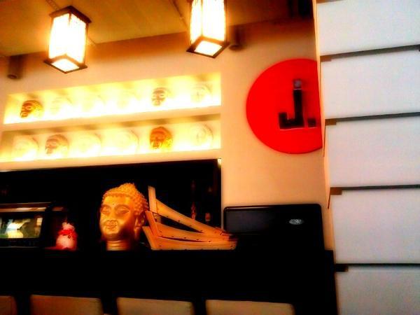 Ресторан Джей фото 13
