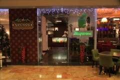 Ресторан Чеснок фото 4