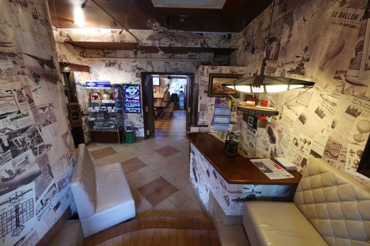 Ресторан Авиатор фото 1