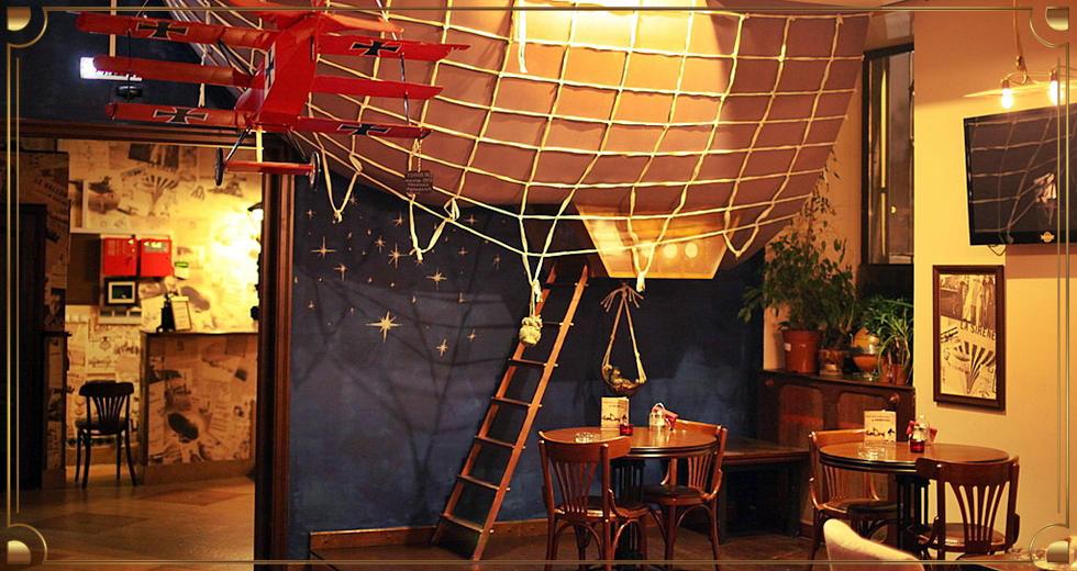 Ресторан Авиатор фото 7