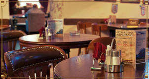 Ресторан Авиатор фото 16
