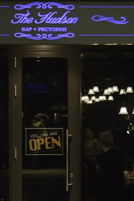 The Hudson Bar ���� 11