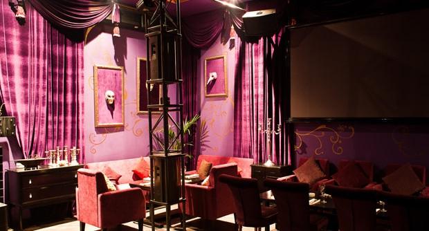 Караоке Music Room (Мюзик Рум) фото 5