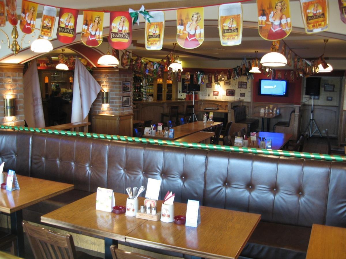 Чешский Пивной ресторан Пражечка на Щукинской фото 2