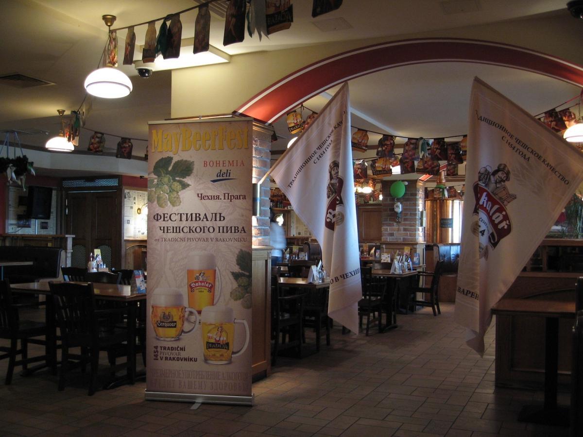 Чешский Пивной ресторан Пражечка на Щукинской фото 6