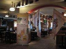 Чешский Пивной ресторан Пражечка на Щукинской фото 5