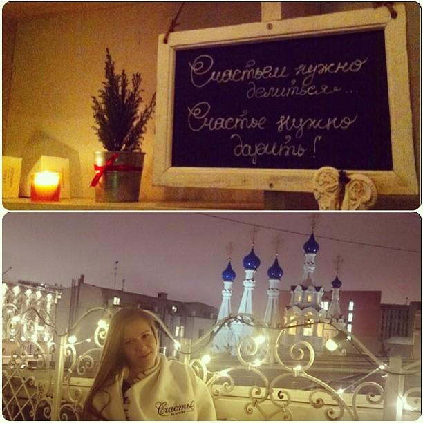 Ресторан Счастье на Крыше на Чеховской фото 62