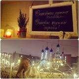 Ресторан Счастье на Крыше на Чеховской фото 61
