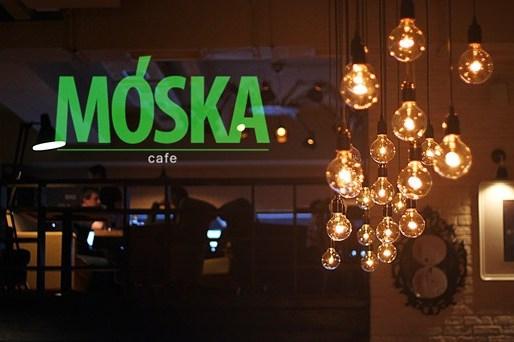 Кафе Moska фото 6