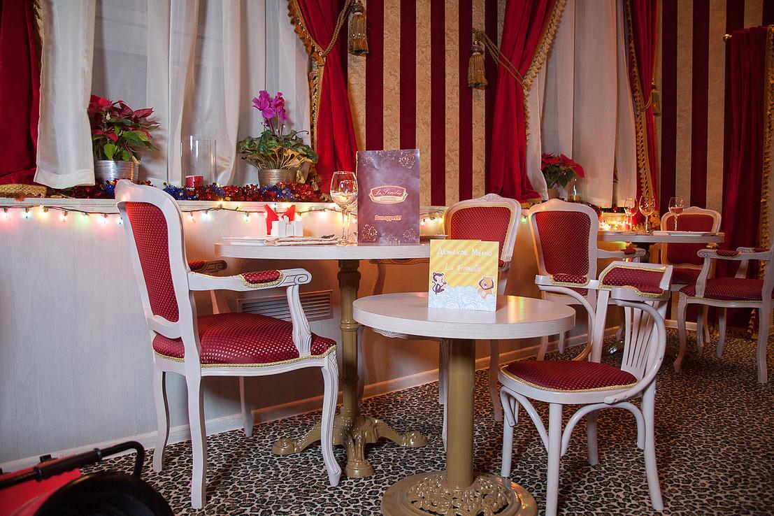 Семейный Ресторан La Familia фото 5