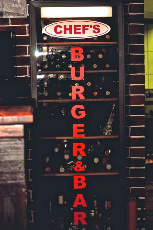 Ресторан Chef's Burger & Bar фото 9