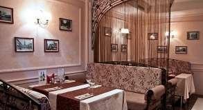 Ресторан Добрые Традиции фото 7