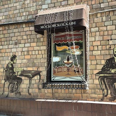 Кафе на Лёвшинском фото 3