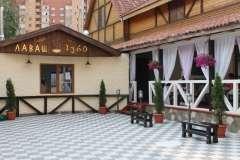 Ресторан Не Горюй фото 26