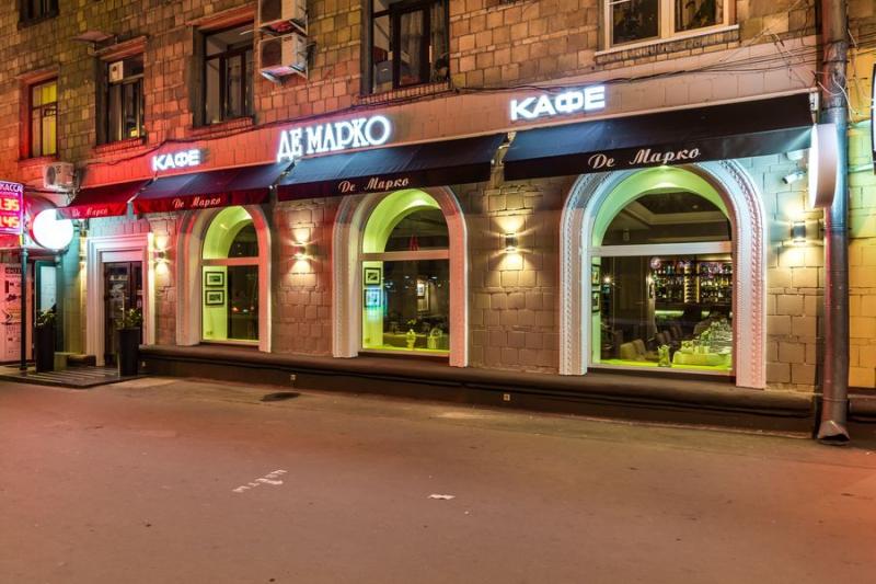 Итальянское Кафе Де Марко на Академической (Профсоюзная) фото 6