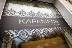 Кафе Карамель Lounge (Карамель Лаунж) фото 29