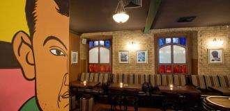 Клуб Dream Bar (Дрим бар) фото 15