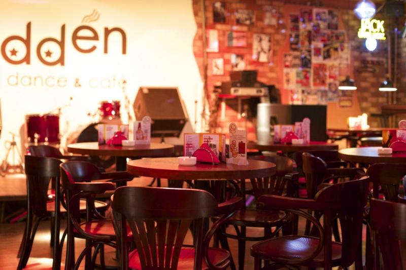 Hidden Bar фото 1