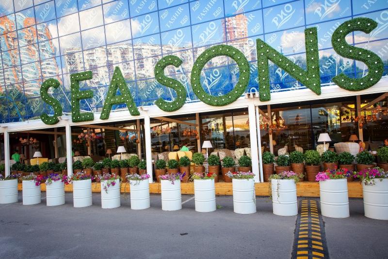 Ресторан Seasons на Ленинском проспекте (Сизонс - ТРЦ РИО) фото 31