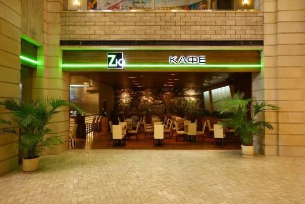 Азиатское Кафе Zю Кафе на Павелецкой фото 7