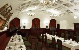 Ресторан Третьяков фото 3