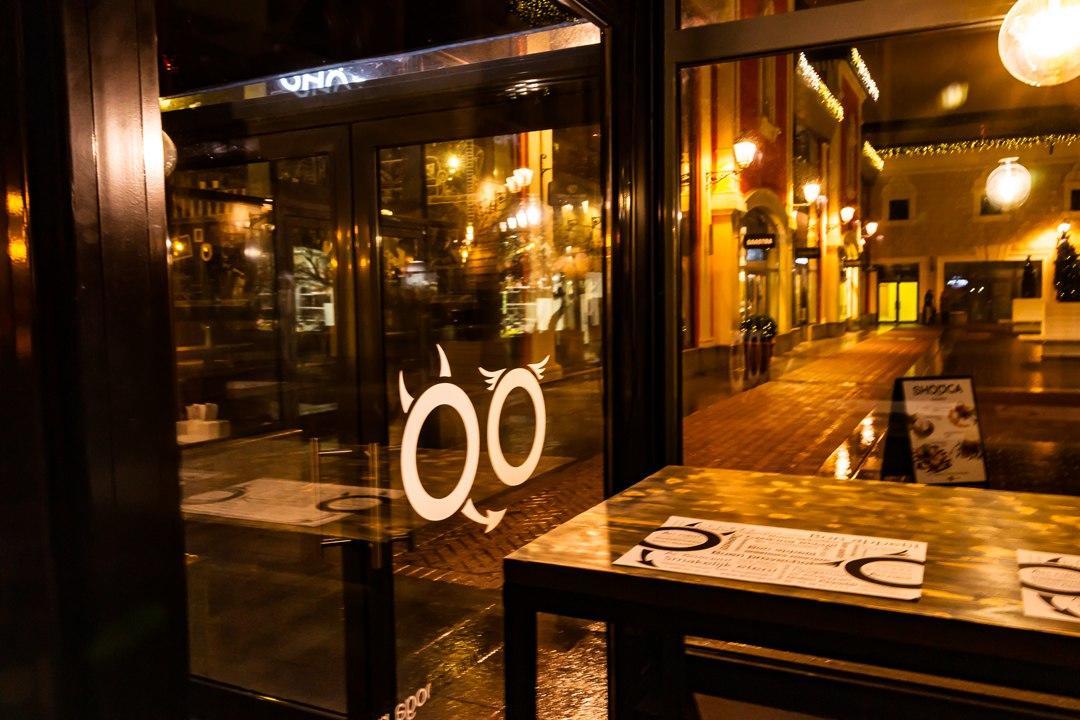Панорамный Ресторан Shooga фото 6