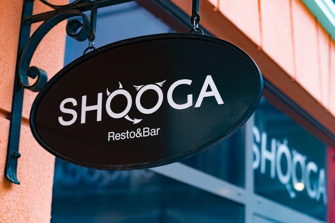 Панорамный Ресторан Shooga фото 7