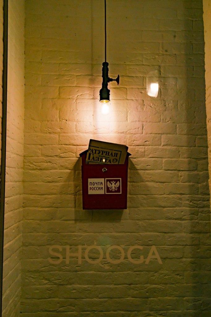 Панорамный Ресторан Shooga фото 8