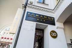 Караоке Romanov Bar (Романов Бар) фото 13