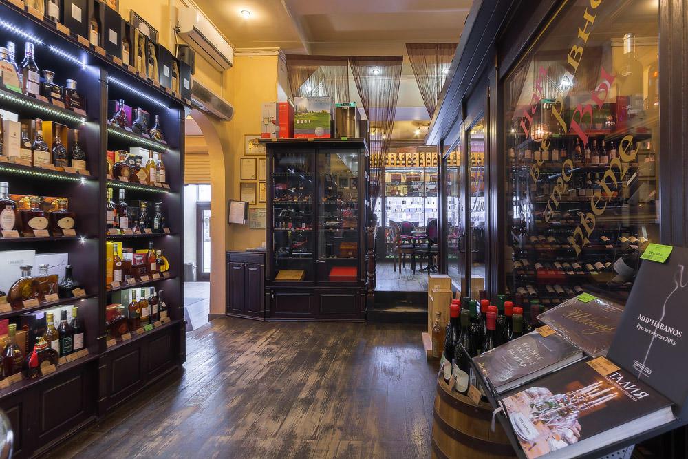 Ресторан Sabor de la Vida de Patrick (Сабор Де Ла Вида де Патрик) фото 36