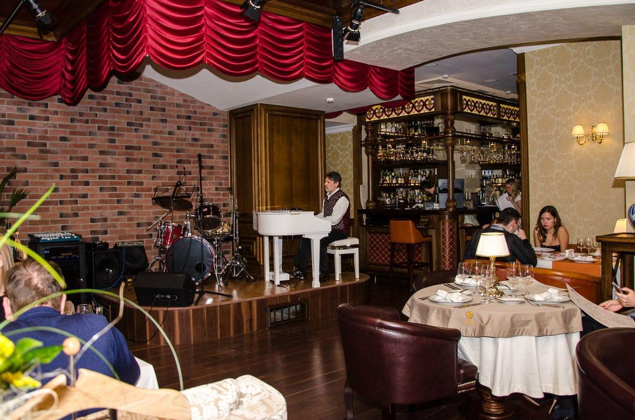 Ресторан Sabor de la Vida de Patrick (Сабор Де Ла Вида де Патрик) фото 48