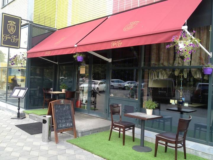 Кафе Grace Bar на Октябрьском Поле фото 4
