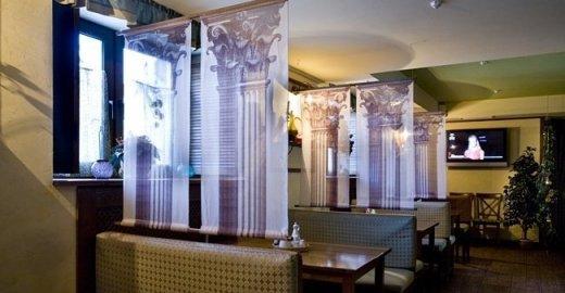 Ресторан Трэ Фолье фото 6