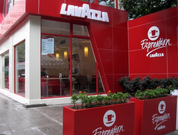 Кафе Lavazza Espression в Марьиной Роще фото 2