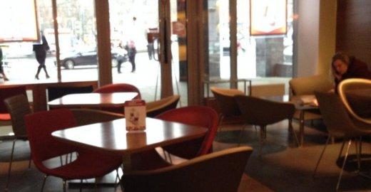 Кафе Lavazza Espression в Марьиной Роще фото 4
