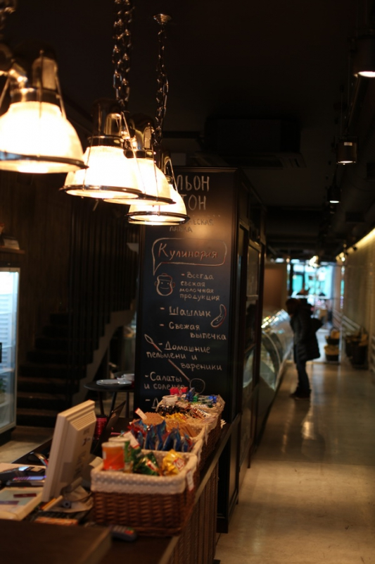 Кафе Бульон Крутон фото 2