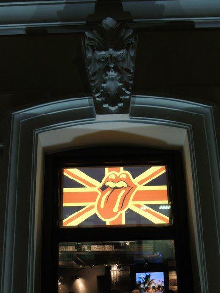 Английский Паб Union Jack на Чеховской фото 7