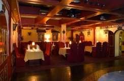 Ресторан Золотой Дракон фото 1