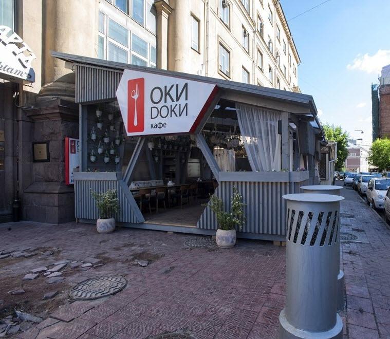 Кафе Оки Доки на Пушкинской фото 1