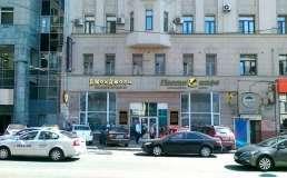 Итальянский Ресторан Песто Кафе на Менделеевской фото 1